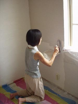 DIY女子
