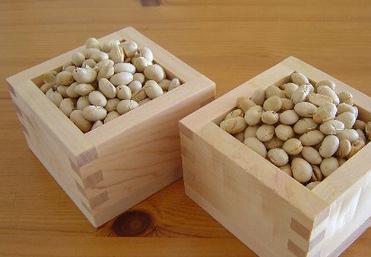 数 節分 豆 の