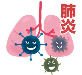RSウイスル、肺炎、気管支炎