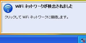 ロッテリア、ワイファイン、無料、Wi-Fi