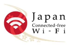 東京、地下鉄、無料Wi-Fi、アプリ